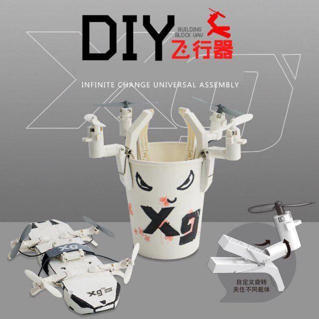 🌟原裝正品🌟大疆XG171遙控飛機飛行夾子飛行器圖形編程積木無人機 四軸定高航