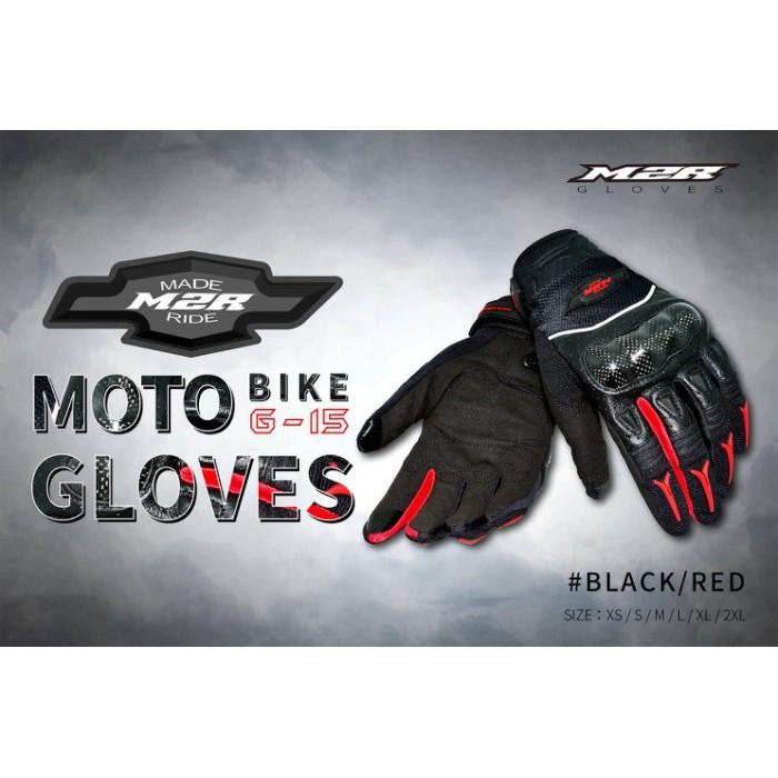 【現貨】M2R G-15 碳纖防摔手套/碳纖維/觸控手套 黑紅