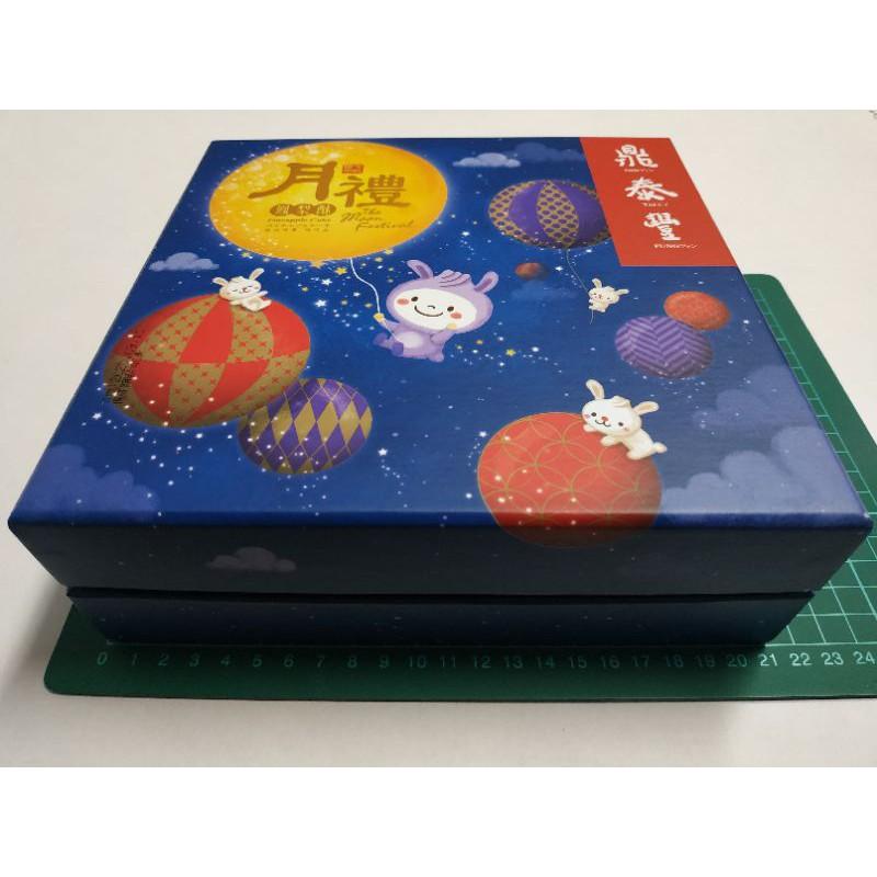 鼎泰豐鳳梨酥禮盒空紙盒(厚板)