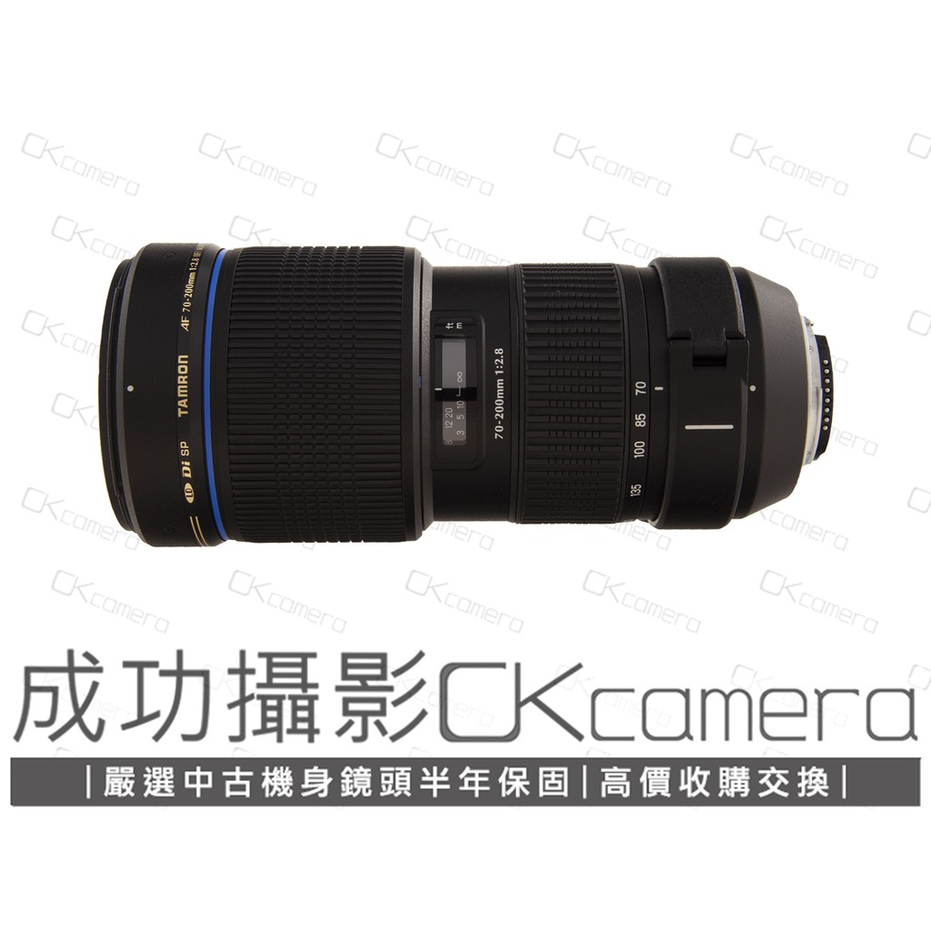 成功攝影 Tamron AF 70-200mm F2.8 Di Macro A001 Nikon中古二手 公司貨 保半年