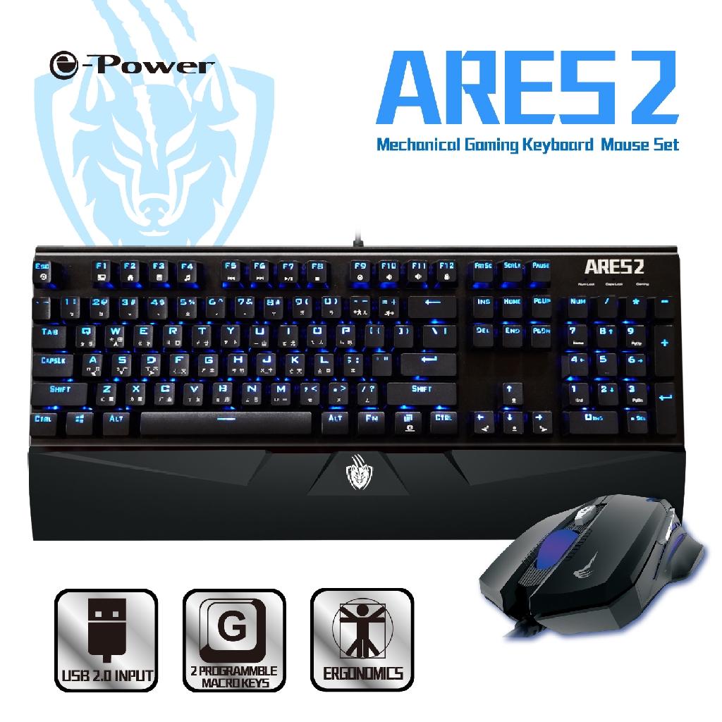 e-Power ARES2 專業電競機械式鍵盤滑鼠組 3200dpi 104鍵 USB 中文鍵帽 青軸