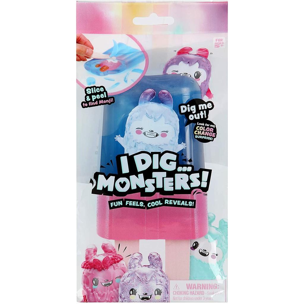 I Dig Monsters popsicle Pack 冰棒怪 冰棒怪獸 怪獸冰棒包 冰棒怪物 美國 盲盒 盲樂思精選
