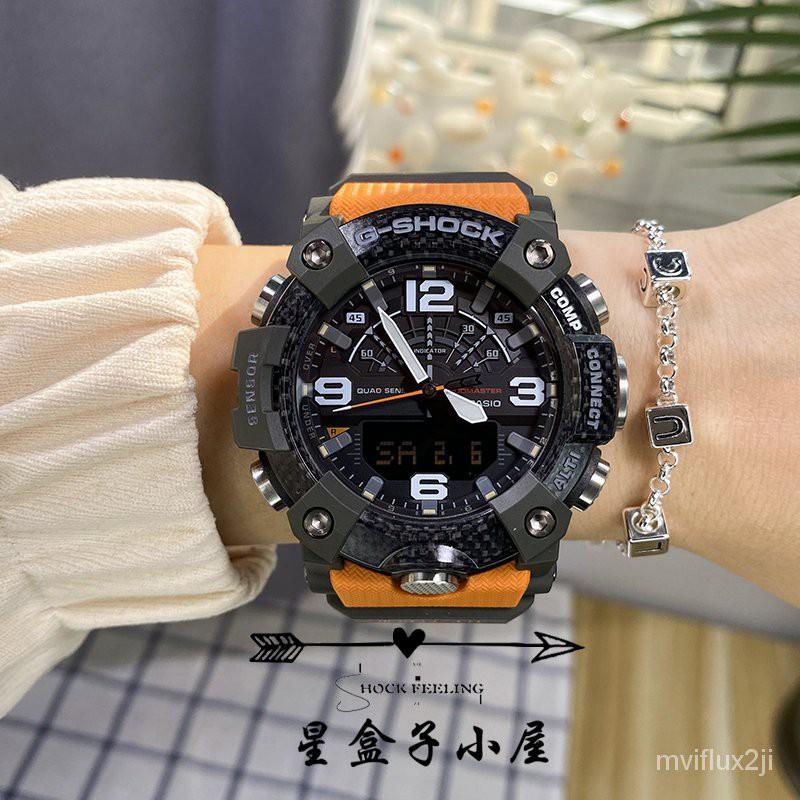 CASIO卡西歐G-SHOCK新款小泥王防泥防震男女手錶GG-1000-1A8/B100 PsBN