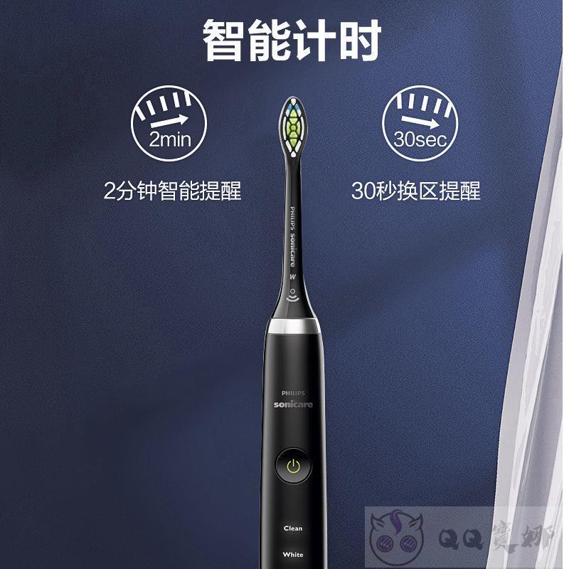 正品 飛利浦 電動牙刷 成人聲波 現貨 精品 震動 自帶刷頭 粉鉆HX9362 黑鉆HX9352