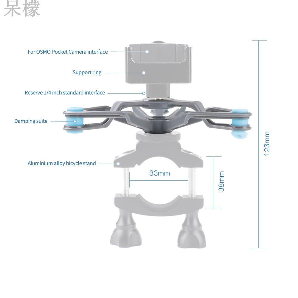 呆檬熱推--適用於Gopro9/DJI Pocket 2/Insta360 OneX2自行車減震支架 機車腳踏車手機支架