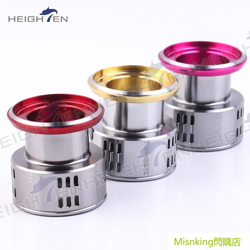 熱銷現貨 HEIGHTEN禧瑪諾SHIMANO紡車輪STELLA C3000 斯泰拉深線杯改裝垂釣 u5483