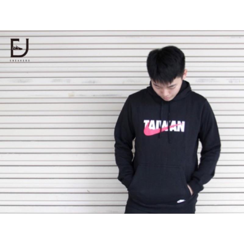 -EJ- 出清 Nike Taiwan Logo Hoodie 帽Tee  台灣 帽踢 AQ8567-010