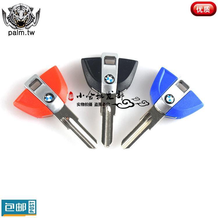 現貨 摩托車鑰匙 寶馬C600 Sort C650GT 踏板 C1-200 C1鑰匙 可裝芯片