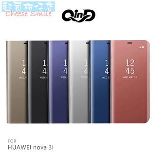 華為 HUAWEI nova 3i 透視皮套 支架設計 鏡面 掀蓋式 手機殼 手機套 保護殼 HUAWEI QinD 臺南市