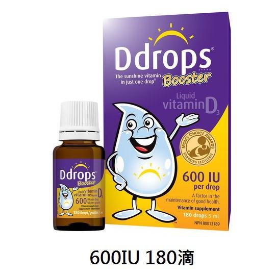 現貨🌟Ddrops 維他命D3滴劑 600IU 180滴 5ML 兒童&成人 維生素D3 🇨🇦加拿大代購🇨🇦