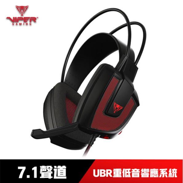 【VIPER】 V360 7.1聲道電競耳機 PV3607UMLK