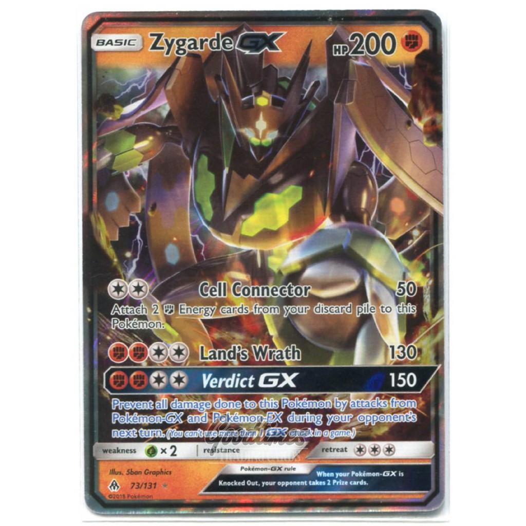 美版英文 Pokemon TCG 神奇寶貝 SM6 遊戲卡 Zygarde GX 基格爾德 73/131 RR