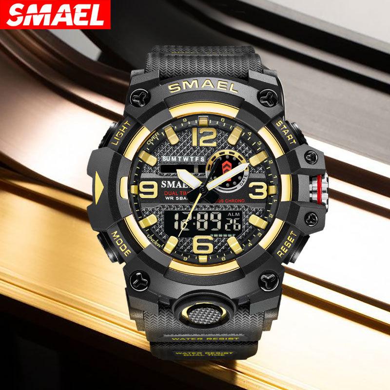 SMAEL斯麥爾新款手錶正品時尚戶外運動多功能男士防水電子手錶
