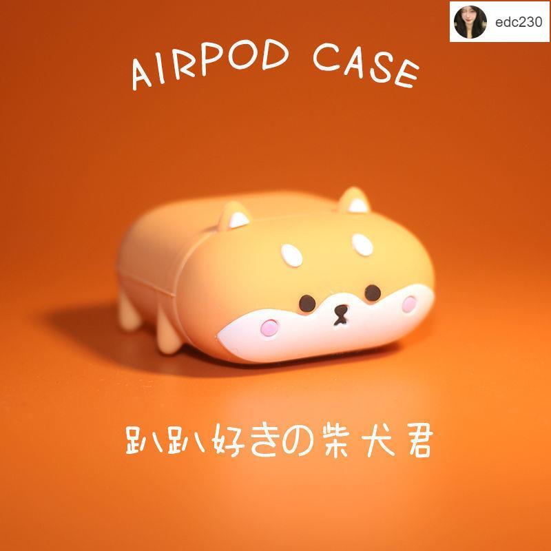 Adan🧸阿當耳機套卡通蘋果airpods pro柴犬君藍牙耳機保護套軟硅膠網紅可愛趴趴2代