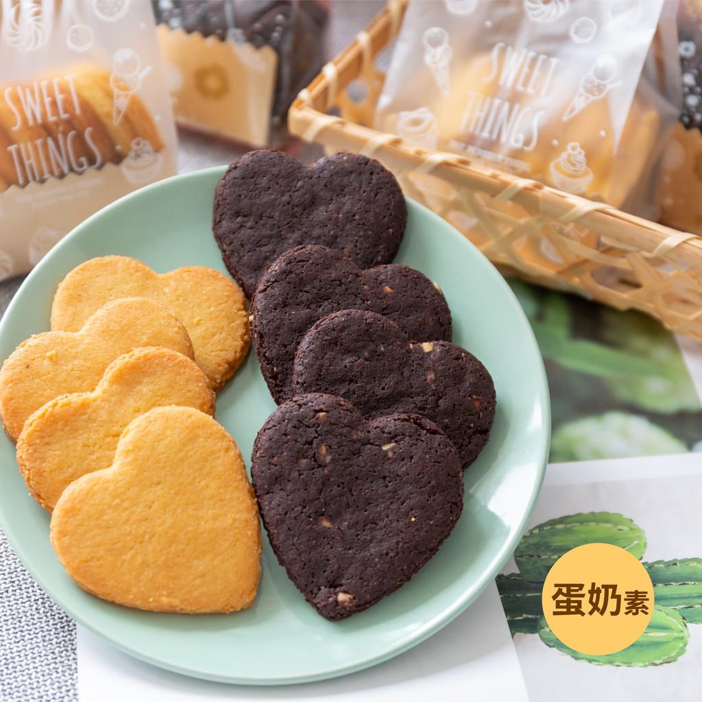【甜野新星】生酮奶香軟餅乾70g/花生巧克力餅乾100g