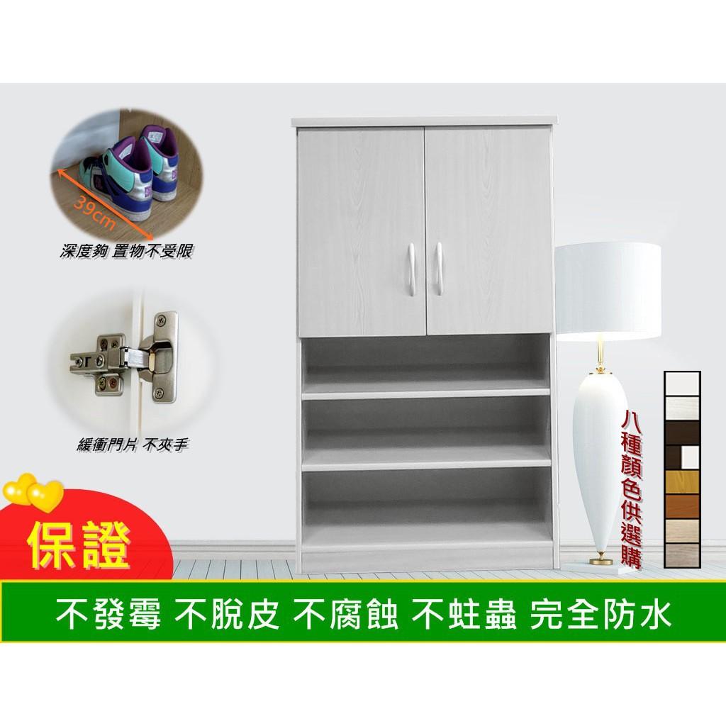[有間傢俱]塑鋼加深大鞋櫃 置物櫃 防水防潮