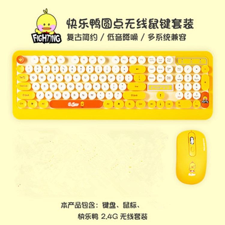 【鍵盤滑鼠套裝】都市方圓K68復古圓形無線套裝卡通時尚無線鍵鼠套裝新款 電競 游戲