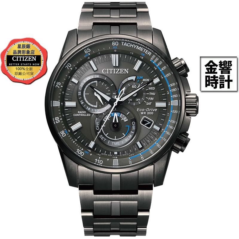 CITIZEN 星辰錶 CB5887-55H,公司貨,光動能,時尚男錶,電波時計,萬年曆,藍寶石鏡面,碼錶計時,手錶
