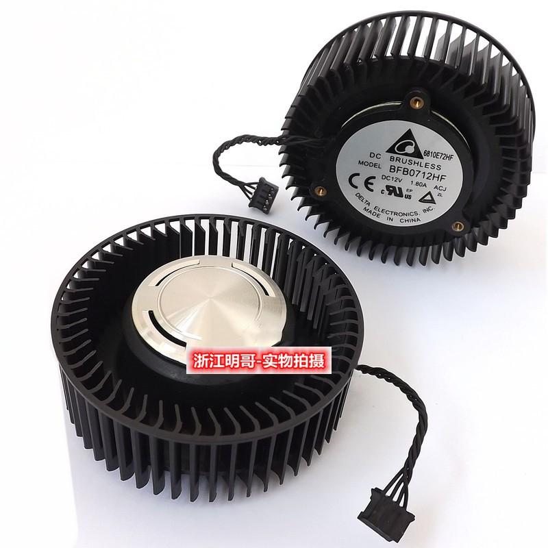 &散熱風扇,顯卡 NVIDIA公版GTX960/970/980/1060/1080 RX480顯卡風扇 雙滾珠