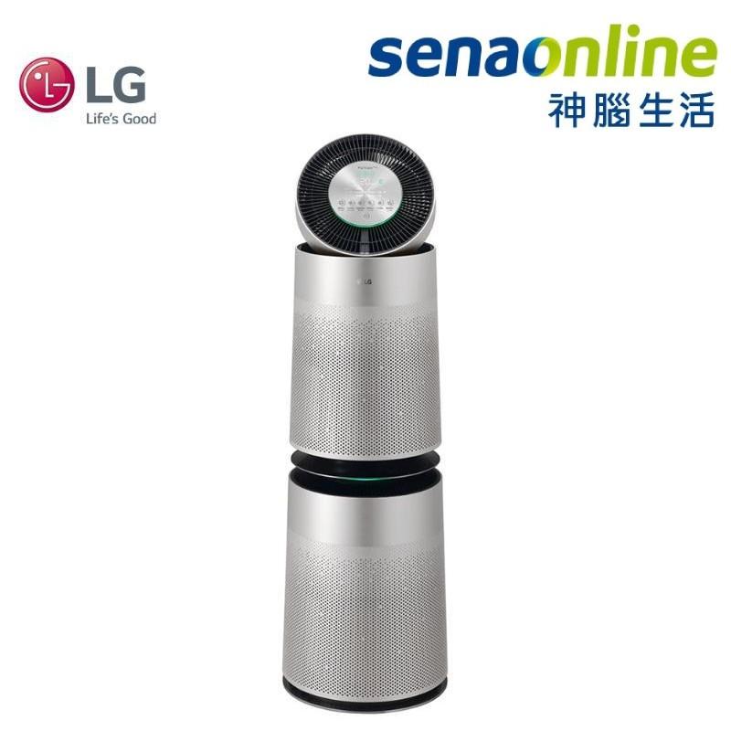 LG 樂金 AS101DSS0 WIFI 360°空氣清淨機寵物功能增強版(雙層) 循環 灰塵 過敏原