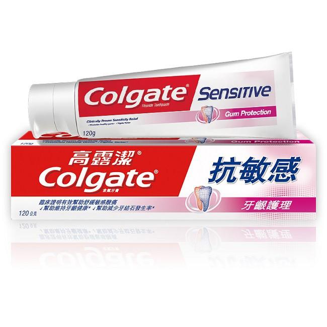 高露潔抗敏感牙齦護理配方120g 【康是美】[買1送1][下單1出貨2]