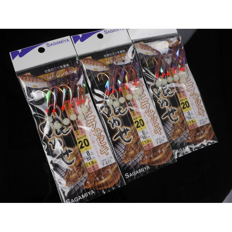 8888  【獵漁人釣具】超猛魚皮鉤 日本線製 夏夜小搞搞 Sabiki 鯖魚 竹莢魚