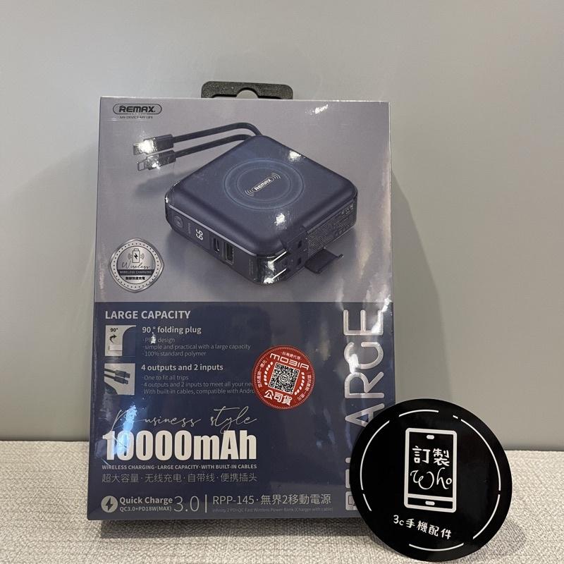 《現貨》無界2 無線充行動電源 超大容量 10000 可帶上飛機 自帶線 充電頭 手機支架 方便攜帶