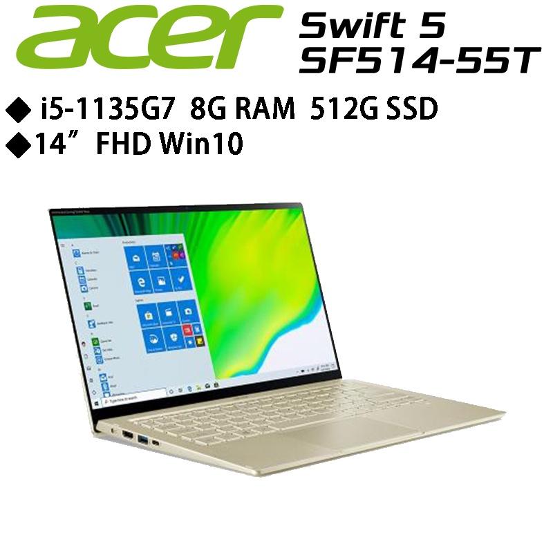 ACER 宏碁 SWIFT 5 SF514-55T-56MP i5 -1135G7 14吋 指紋辨識 觸控 輕薄筆電