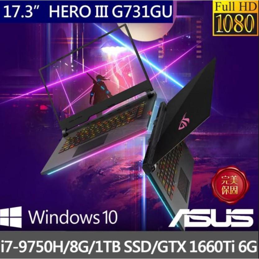 📌自取價📌 華碩 ASUS G731GU-0071B9750H 華碩 I7 TX1660TI G731GU
