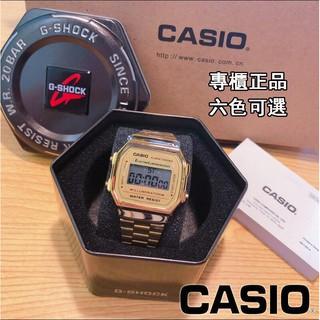 限時特賣.CASIO卡西歐金色復刻版 復古潮流金錶 方型數位電子錶中性男女可戴 (A-168WG - 9 W) 桃園市