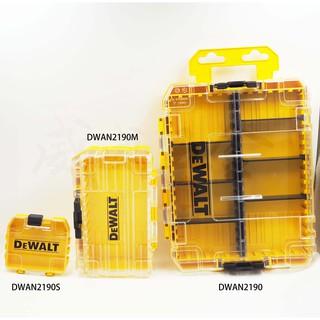 【威威五金】單買】美國 DEWALT 得偉 迷你型 收納盒 (空盒) 起子頭 工具盒 小工具箱 零件盒 分格盒 2190 高雄市