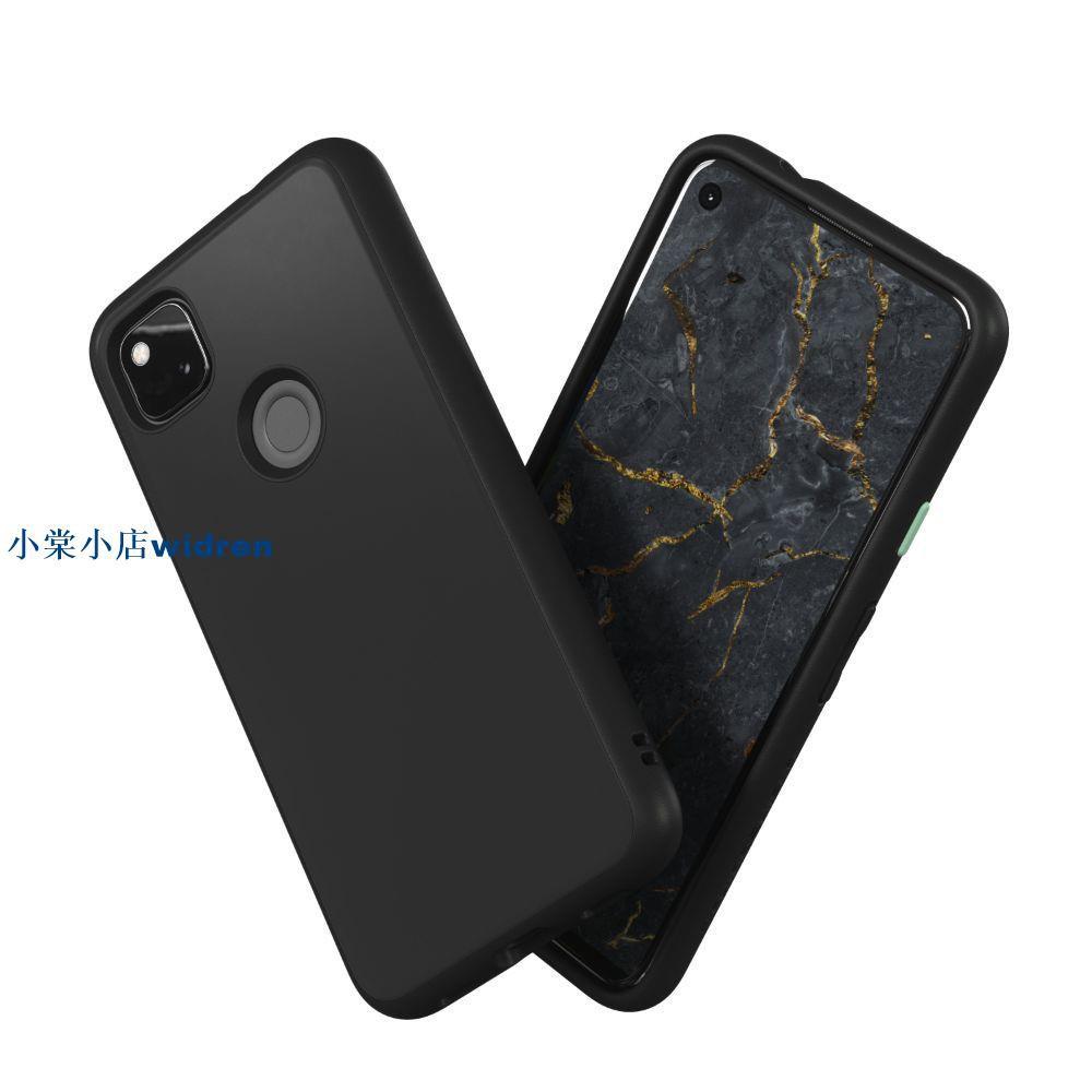 小棠小店 適用 Google Pixel 4a(4G) SolidSuit碳纖維/經典黑防摔背蓋手機殼(不適用5G版本)