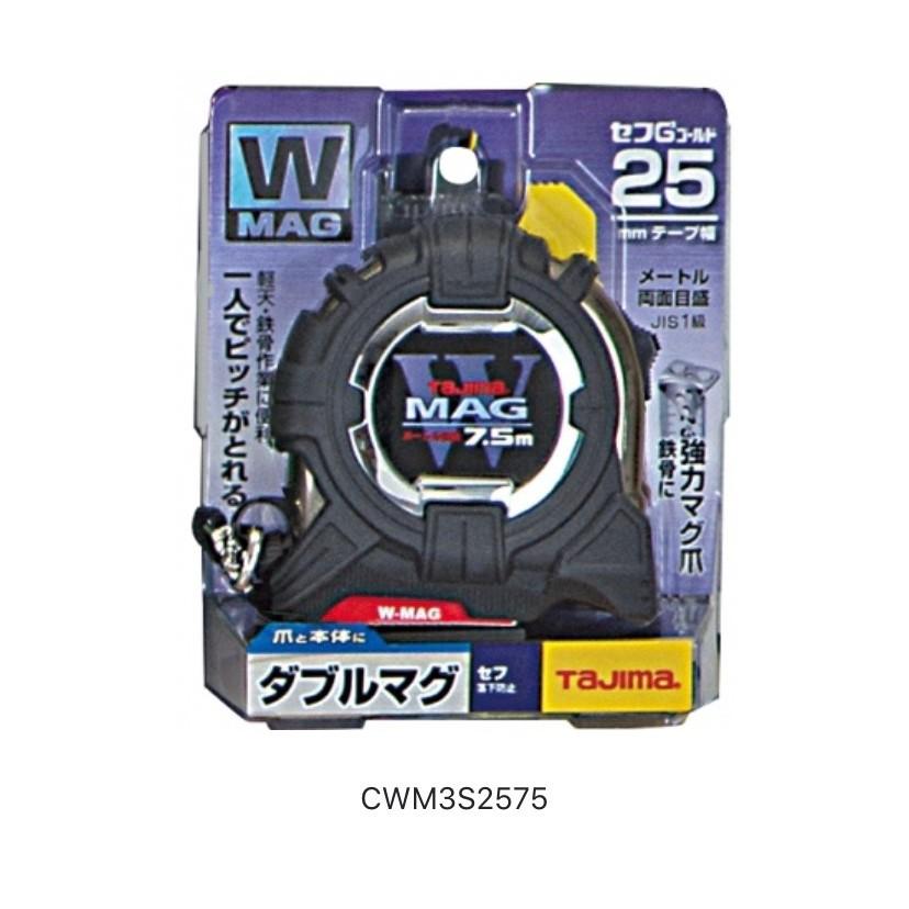 東方不敗 日本  TAJIMA 快扣 W磁鐵捲尺7.5x25mm/公分  CWM3S2575 捲尺