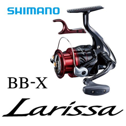 免運🔥 SHIMANO BB-X Larissa 手煞車 捲線器 磯釣 LBD BB-X 菜蟳 澎湖 上礁 濱海釣具