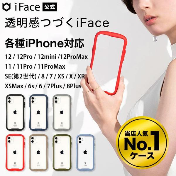 阿米購 iFace Reflection 透明背板 手機殼 iPhone12/12 Pro/12 ProMax/11系列