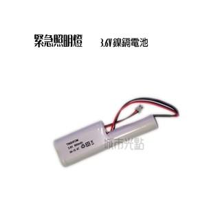 [城市光點][電池]LED出口燈 方向燈 緊急照明燈 3.6V 800mAH 3個電池 槍型附線插Pin 10個/ 盒