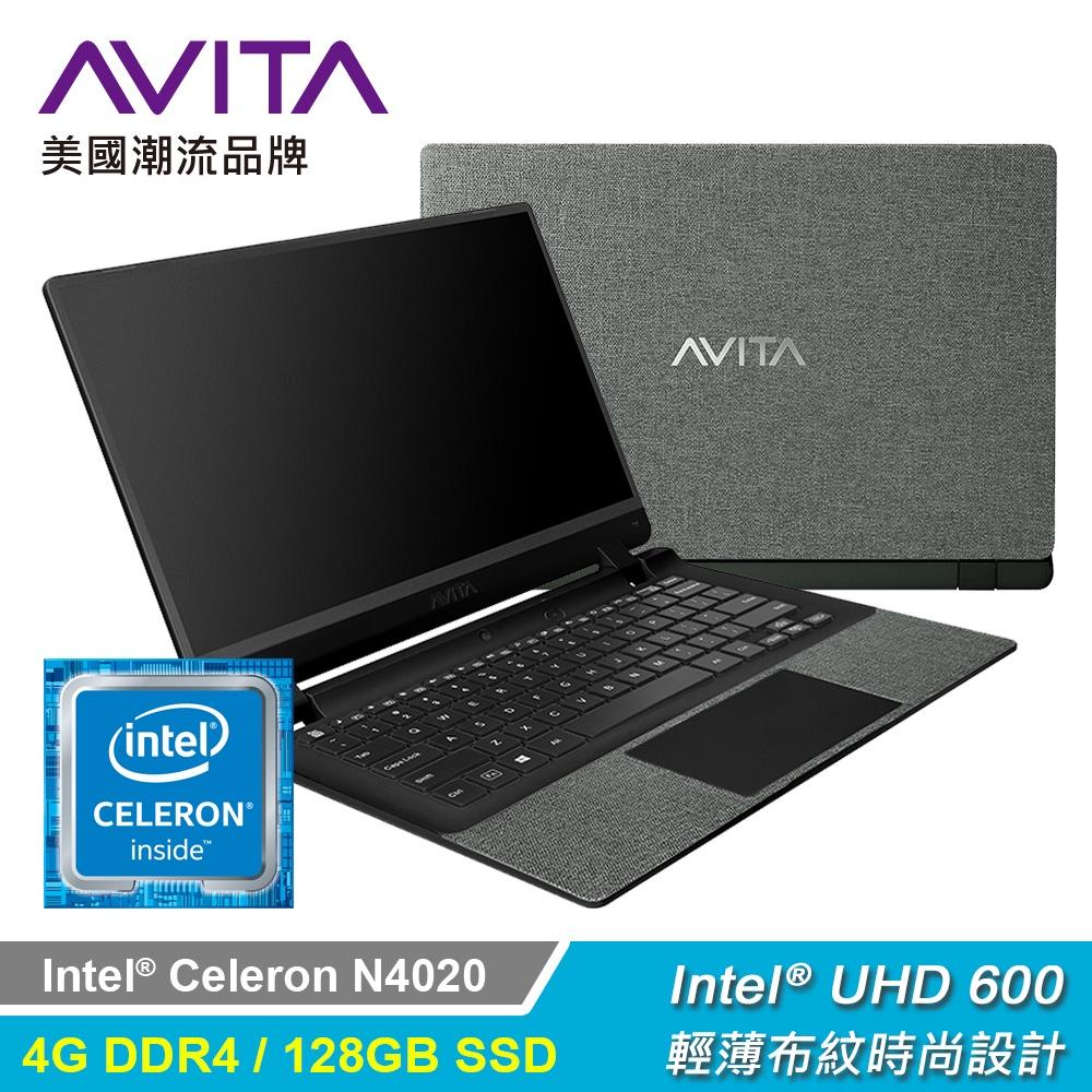 [桃園區實體店面] 全新第二代 【AVITA】Essential 14吋輕巧型獨特布紋設計筆電 緞布黑+3年防毒序號