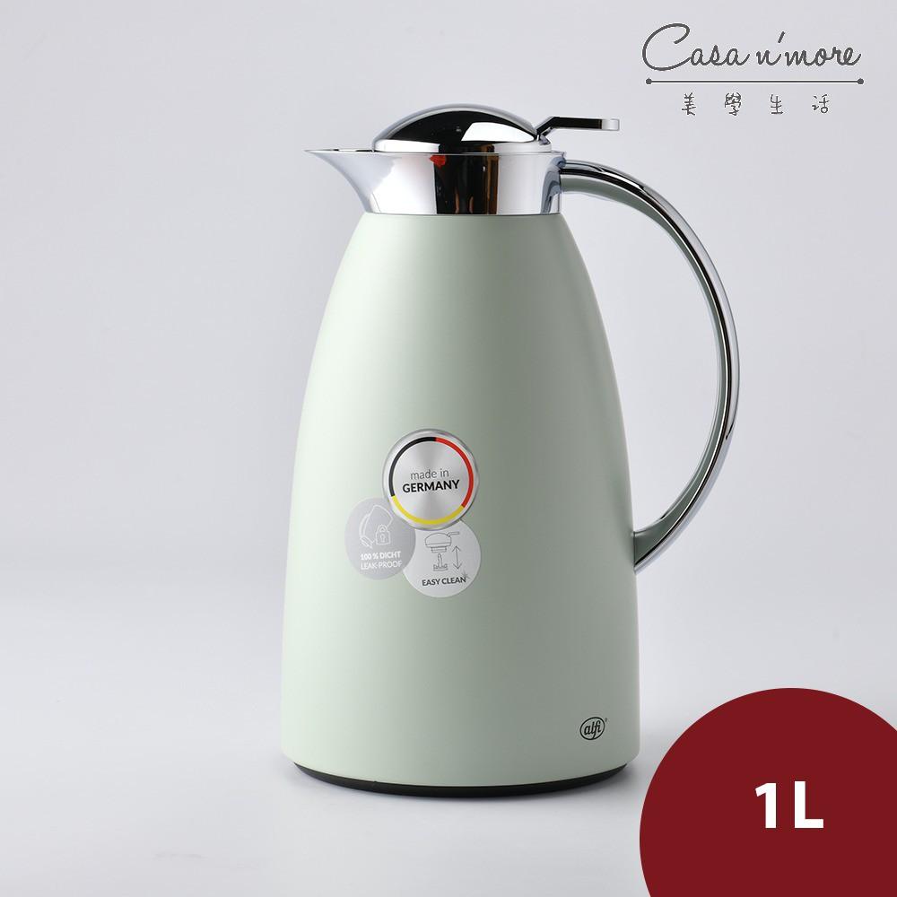 Alfi Gusto 家用保溫水壺 家用水壺 1L 薄荷綠