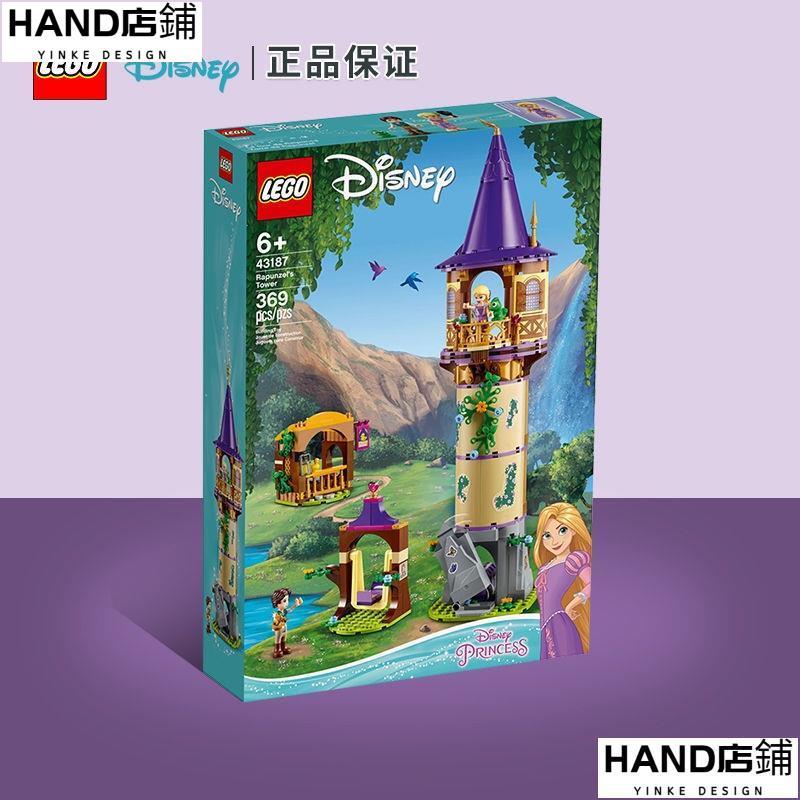 LEGO/樂高積木迪士尼系列43187長髮公主塔樓女孩玩具HAND店鋪