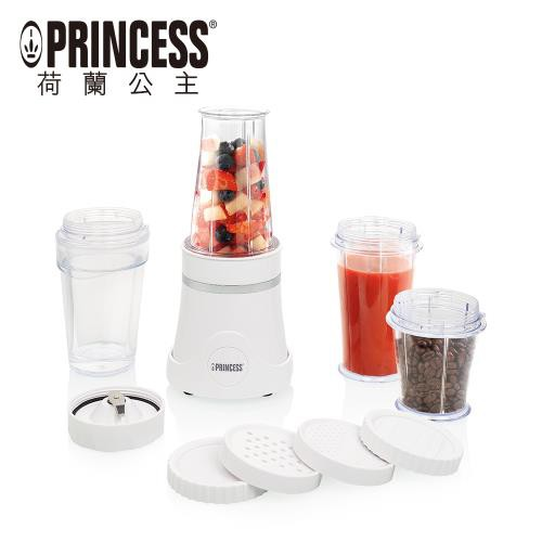 【PRINCESS荷蘭公主】隨行冰鎮果汁機(白) 212065W