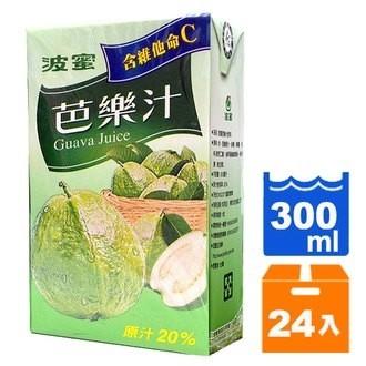 波蜜 芭樂汁(300mlx24入)