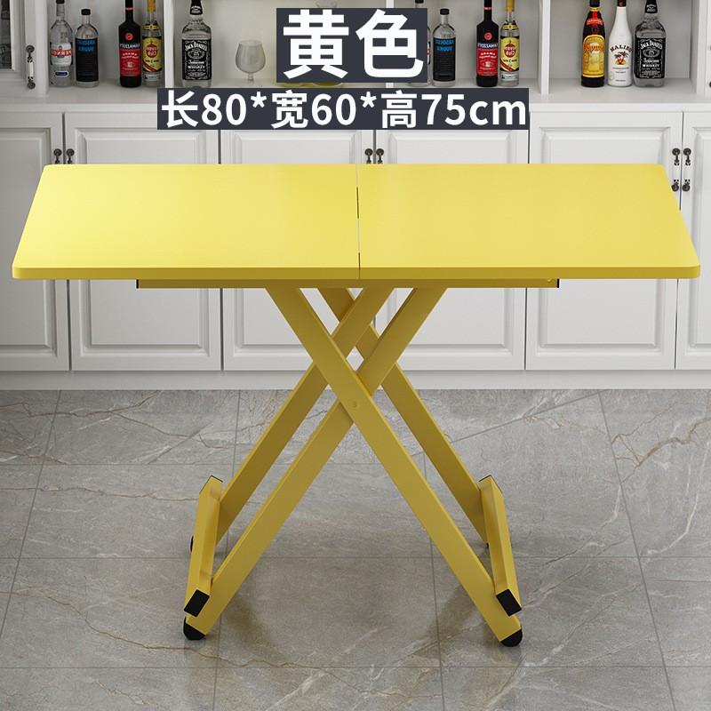 便攜式折疊桌餐桌簡約餐桌出租屋小桌子長方形戶外擺攤桌可折疊