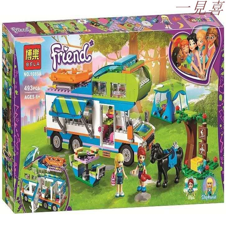 【女孩系列】樂翼博樂10858心湖城好朋友米婭的野營車 模型相容樂高41339拼裝兒童益智玩具