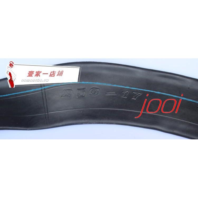 阿波羅飛鷹川崎越野摩托車90-100-17輪胎配2.50-17內胎