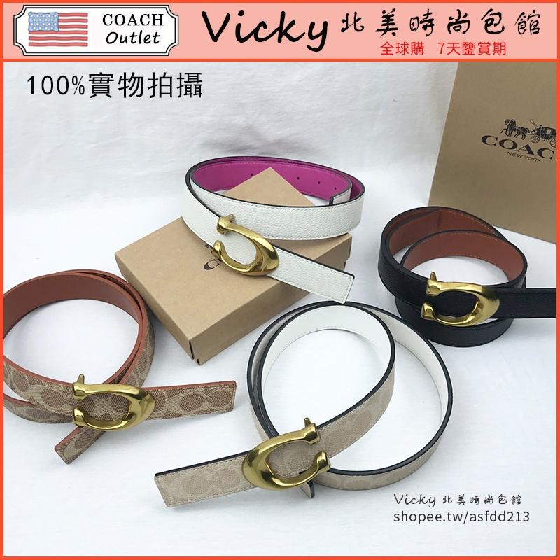 Vicky美國代購 蔻馳 COACH 女生皮帶 C字扣頭 女用皮帶 女生腰帶 女士腰帶 百搭腰帶 時尚女生皮帶 7817