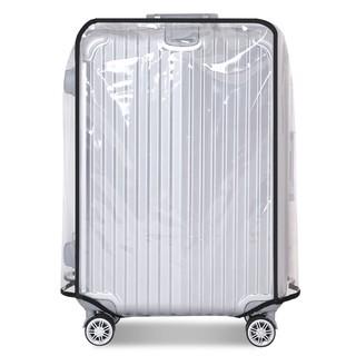 【旅行箱包】PVC透明 行李箱保護套 29吋 加厚 磨砂 拉桿箱保護套 旅行箱保護套 旅行箱套 耐磨 防水行李箱套 桃園市