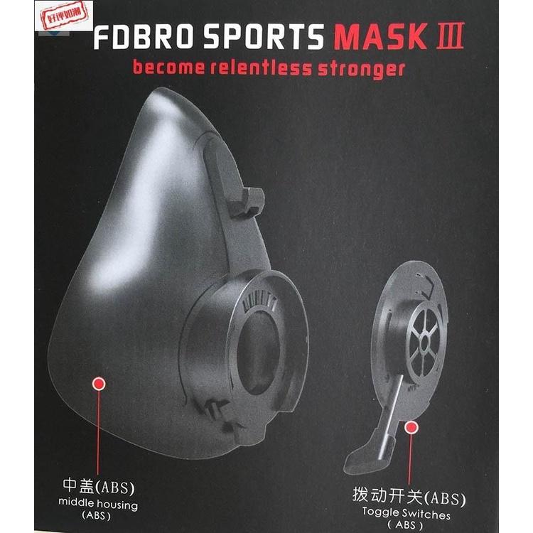 阻氧面罩健身訓練阻氧口罩阻氧面罩跑步運動面罩阻氧面具類比4現貨免運dd