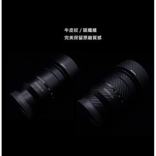 【高雄四海】鏡頭包膜 CANON EF 35mm F1.4L II USM 二代.碳纖維/ 牛皮.DIY.鐵人膠帶 高雄市