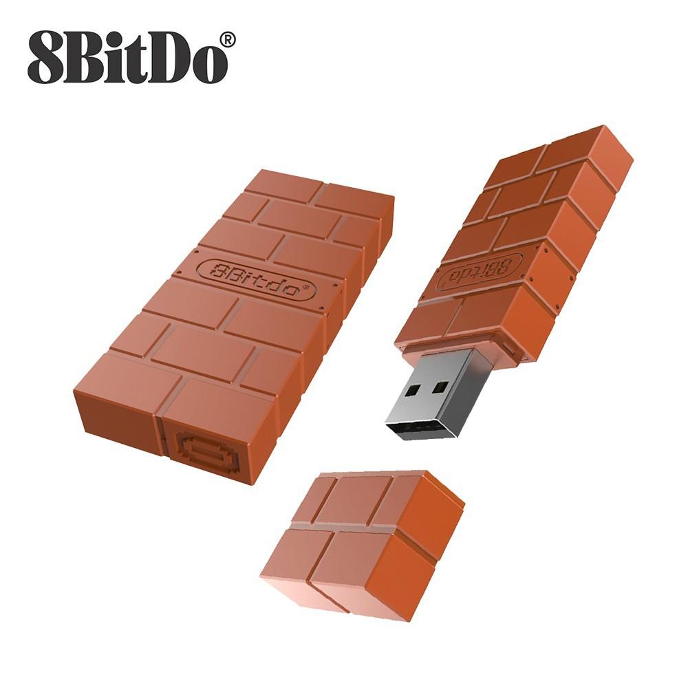 8BITDO Nintendo Switch PS4手把 PC電腦可用 八位堂 USB 無線藍芽接收器 【台中星光電玩】