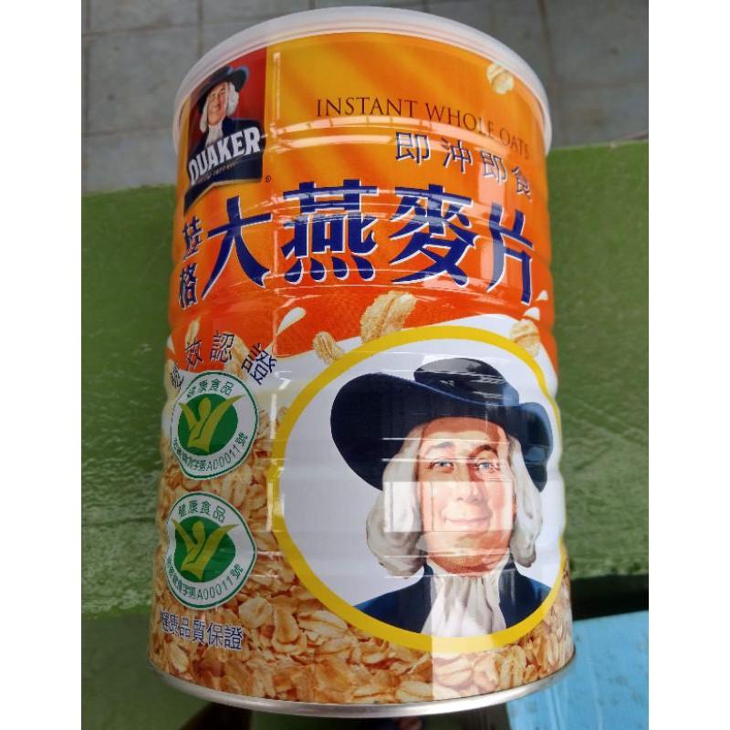 【特價出清】桂格 即沖即食 大燕麥片 1100g / 1250g